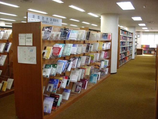 筑波大学 図書館