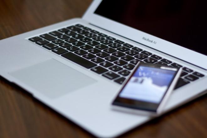 デジタル化