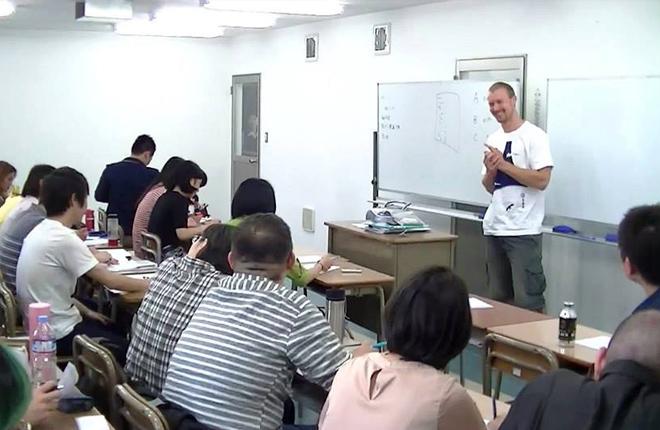 関西外語専門学校